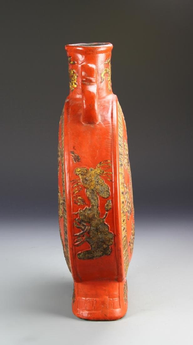 Chinese Red Moon Flask Vase - 2