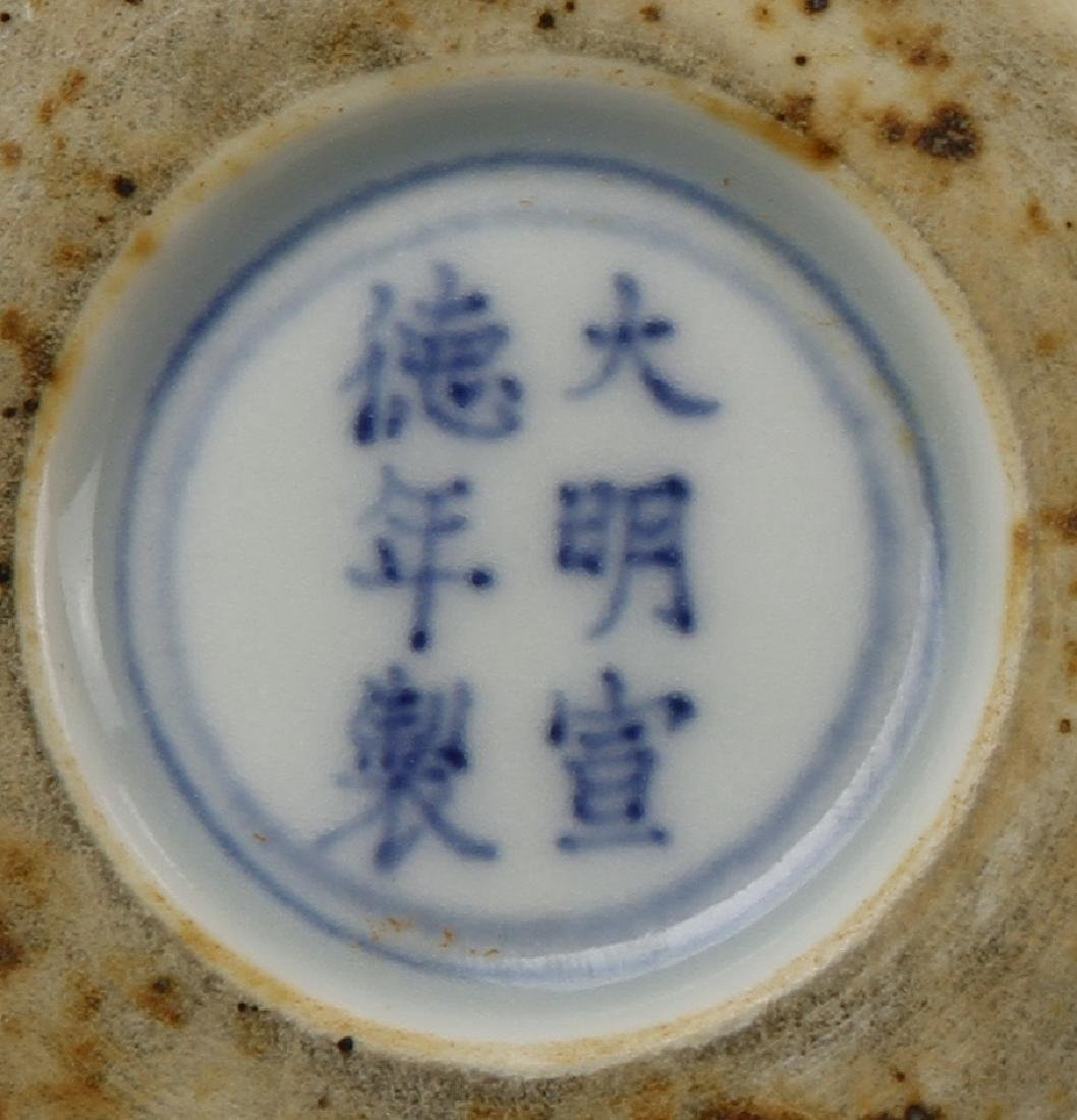 Pair of Chinese Blue and White Dishes - 4
