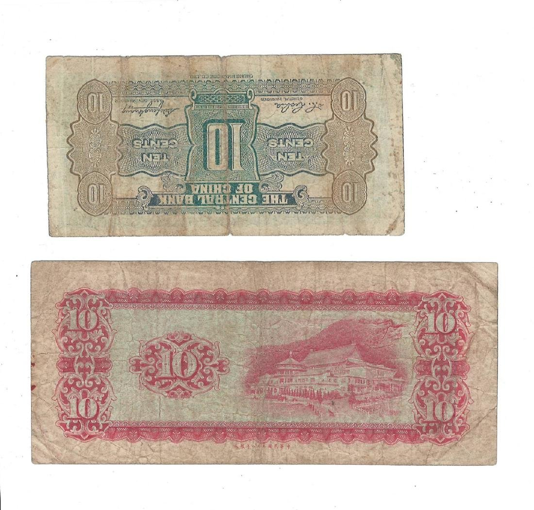 Chinese Bank Notes - 6