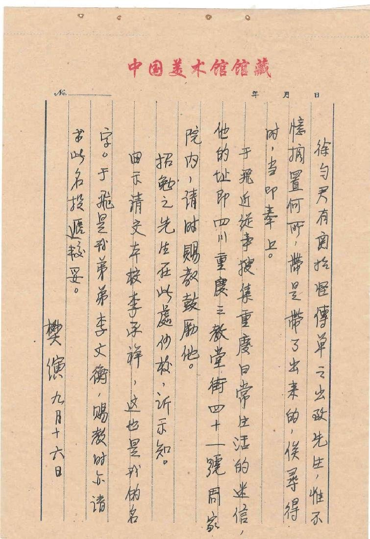 Chinese Letters - 10