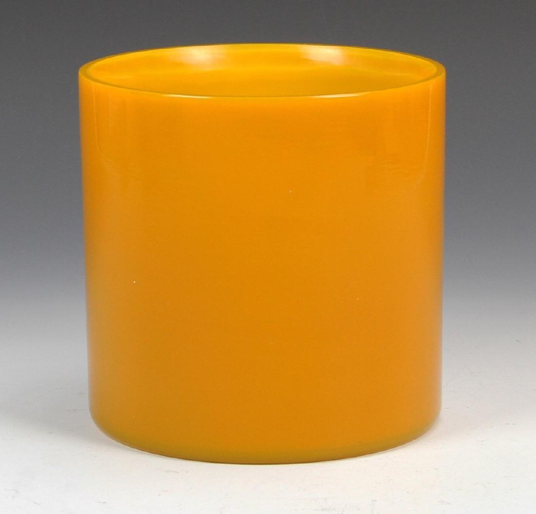 Chinese Peking Glass Brush Pot