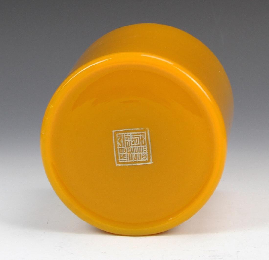Chinese Peking Glass Brush Pot - 2