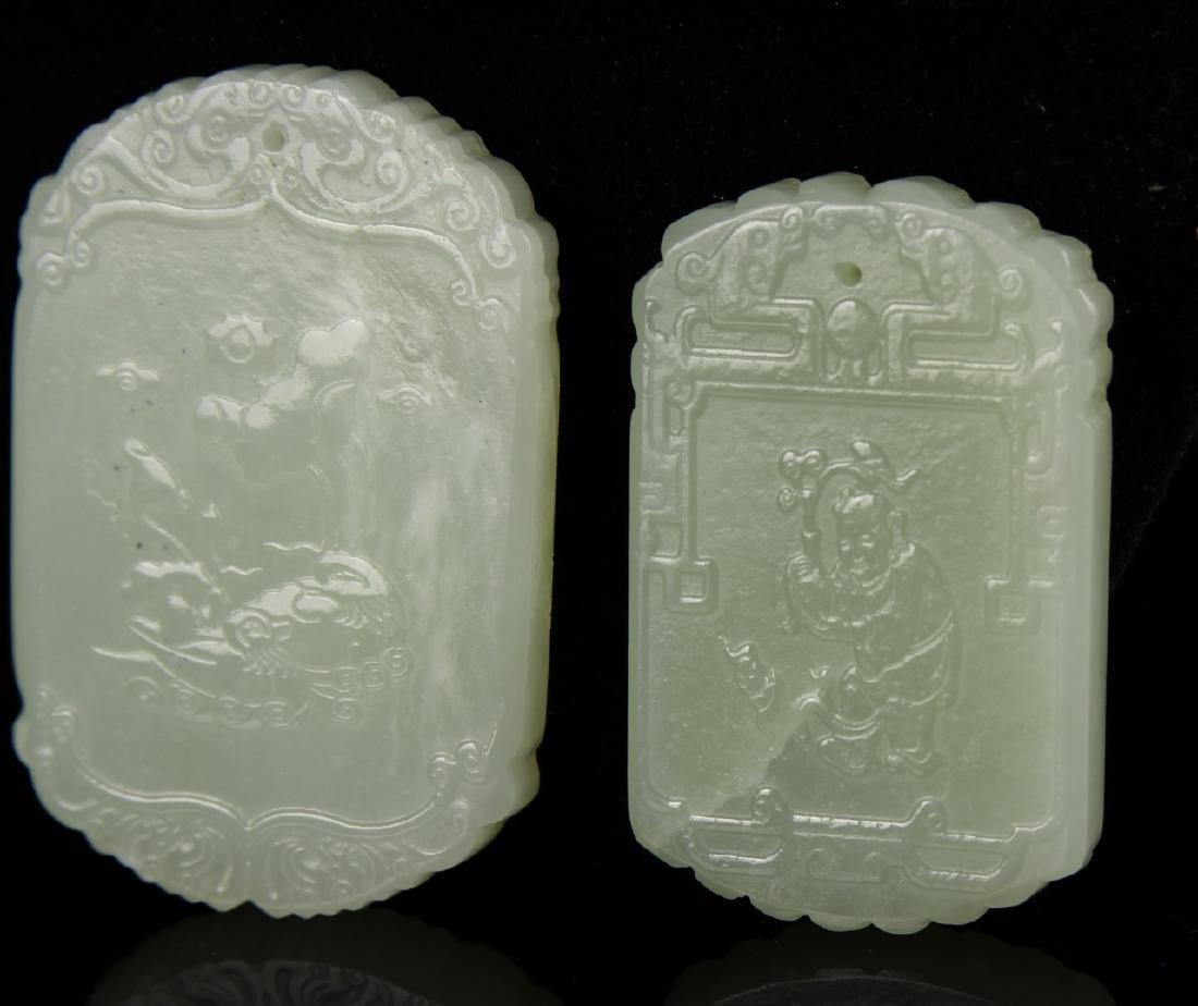 Chinese 3 Jade Pendant - 2
