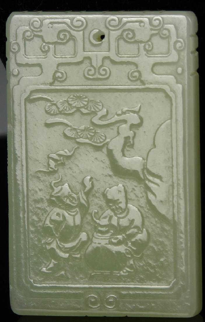 Chinese 3 Jade Pendant - 4