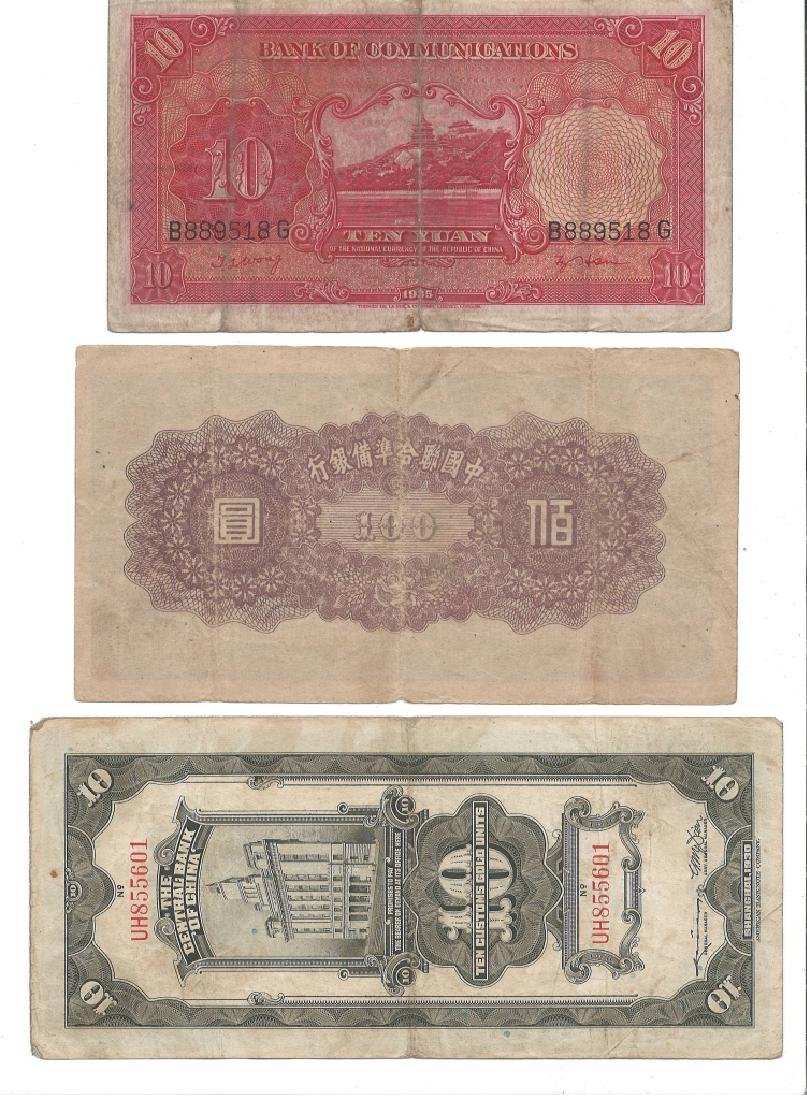 Chinese Bank Notes - 2