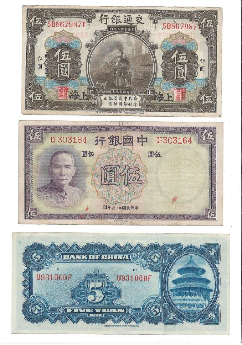 Chinese Bank Notes - 3