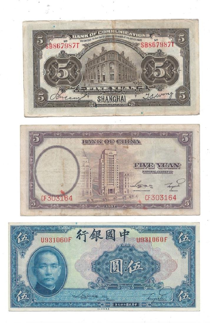 Chinese Bank Notes - 4