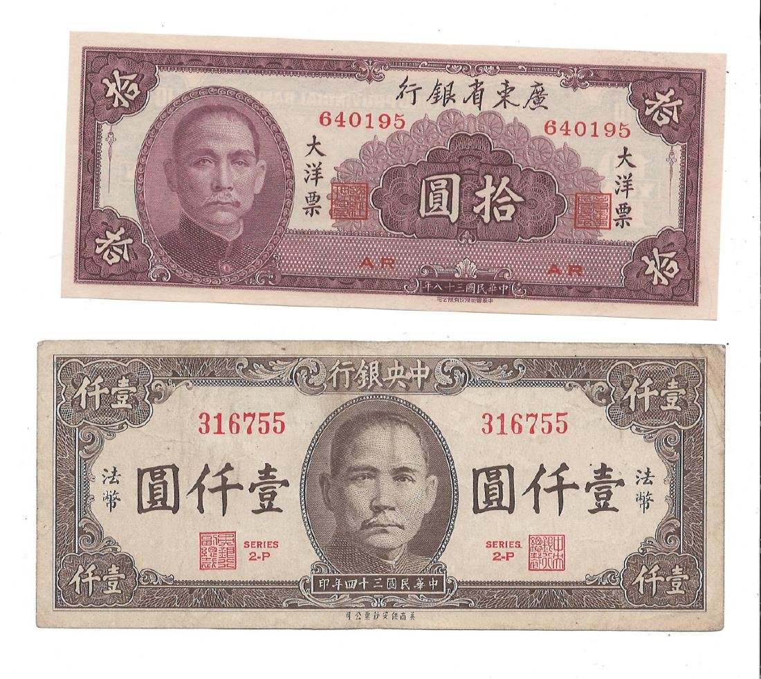 Chinese Bank Notes - 5