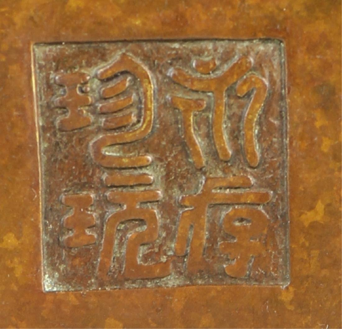 Chinese Bronze Censer - 3