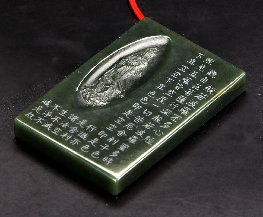 Chinese Spinach Jade Square Pendant