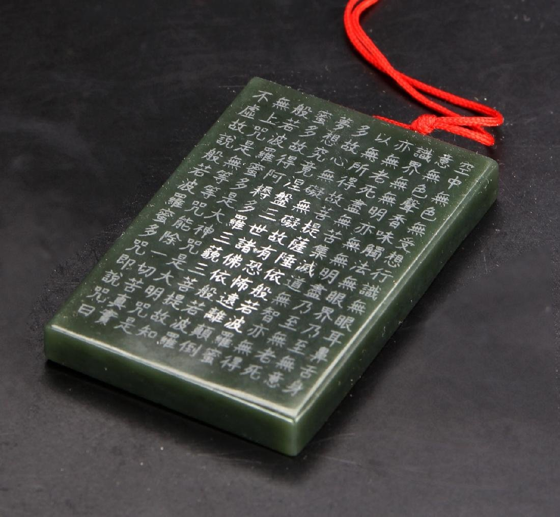 Chinese Spinach Jade Square Pendant - 2