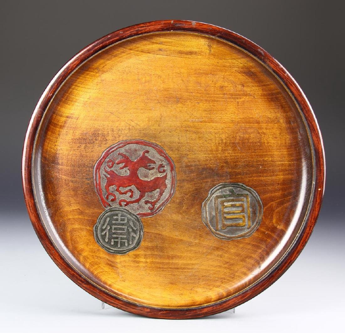 Chinese Wood Plate
