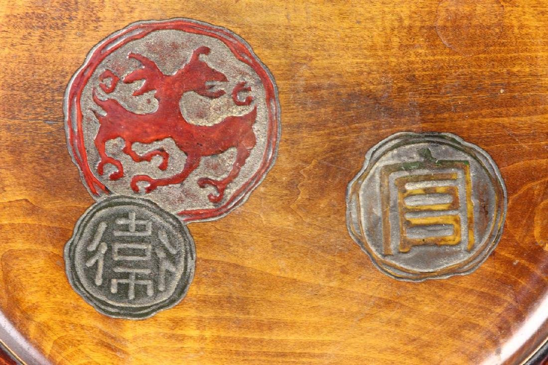 Chinese Wood Plate - 2