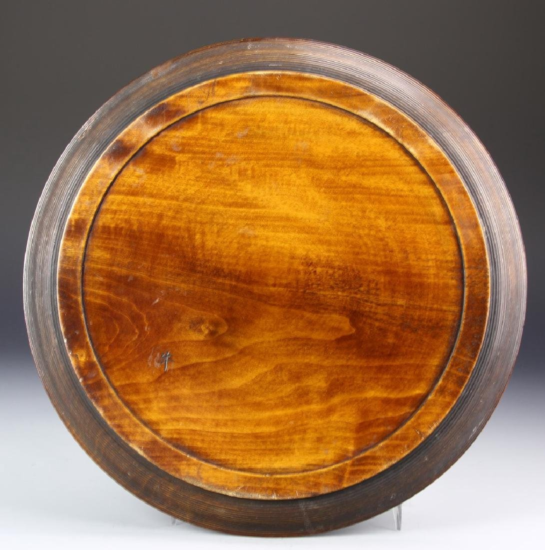 Chinese Wood Plate - 3