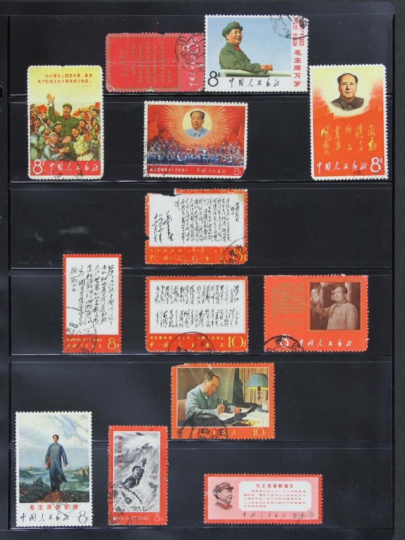 Chinese Cultural Revolution Stamps