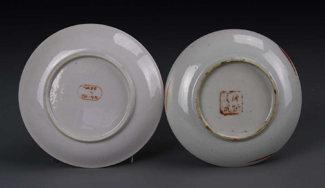 Chinese Two Dishes - 2