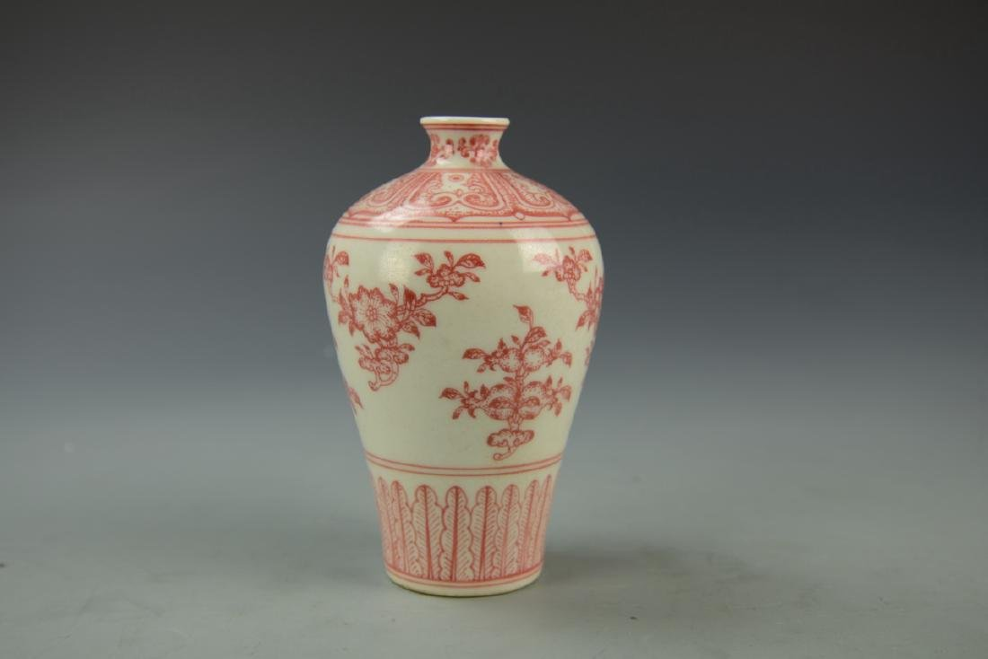 Chinese Copper Red Mini Meiping Vase - 2
