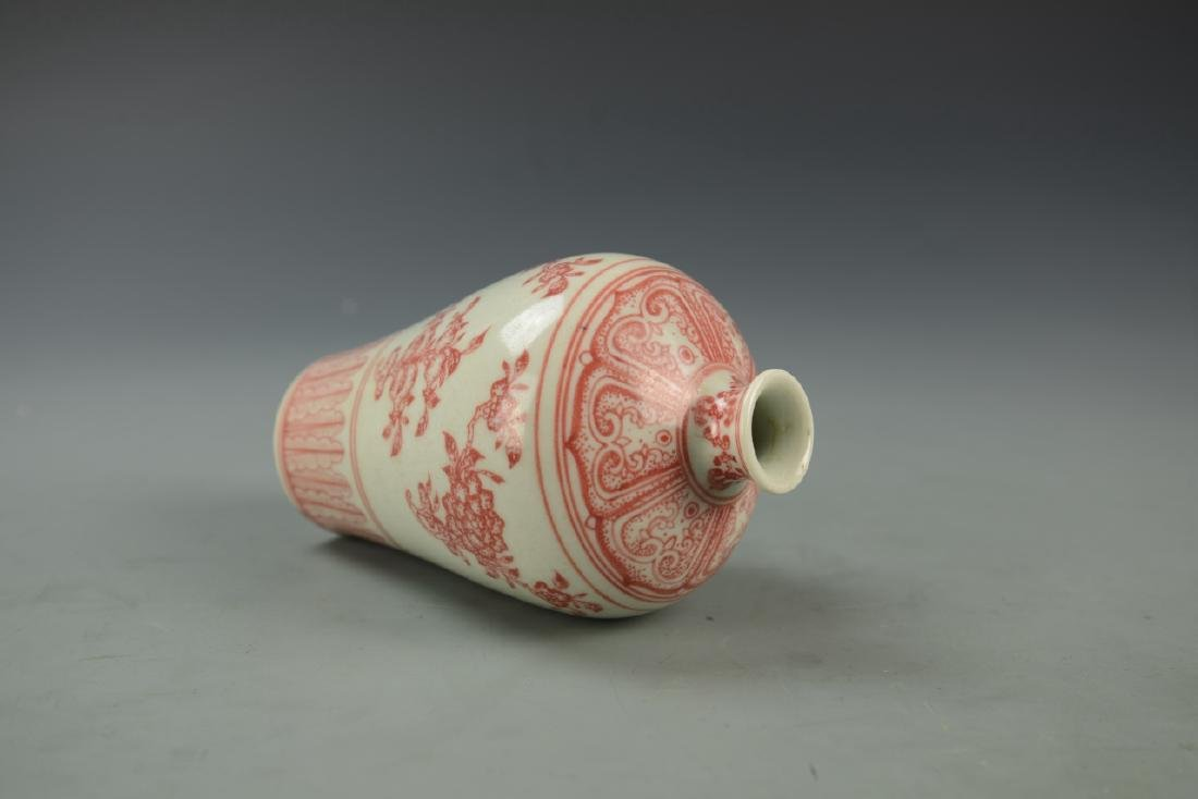 Chinese Copper Red Mini Meiping Vase - 3