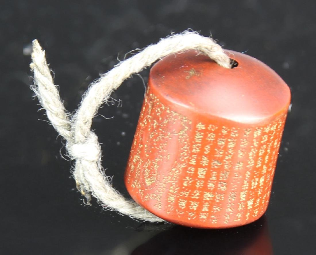 Chinese Red Sand Bead