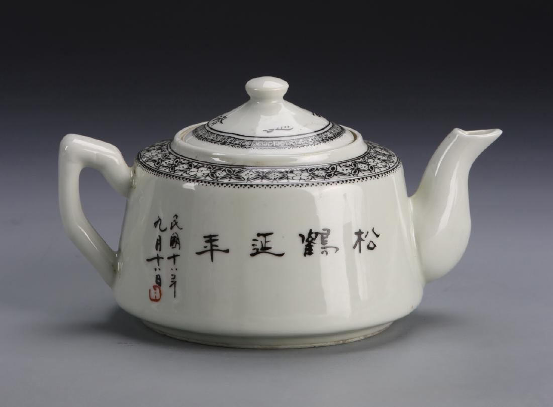 Chinese Famille Rose Teapot - 2
