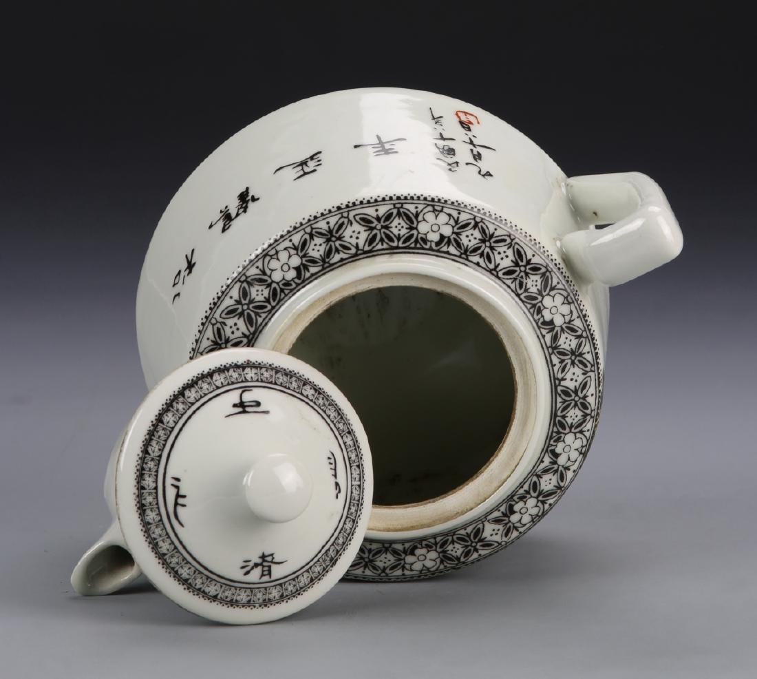 Chinese Famille Rose Teapot - 4