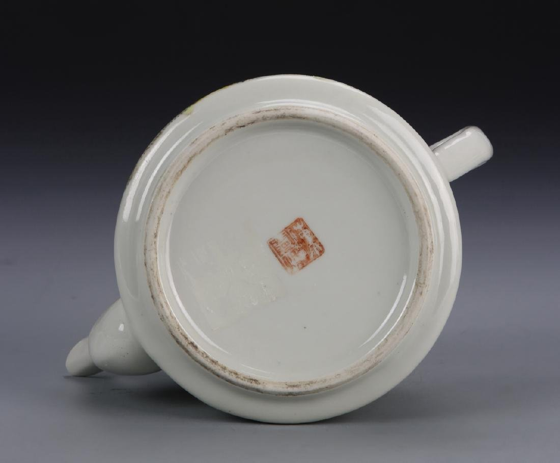 Chinese Famille Rose Teapot - 5