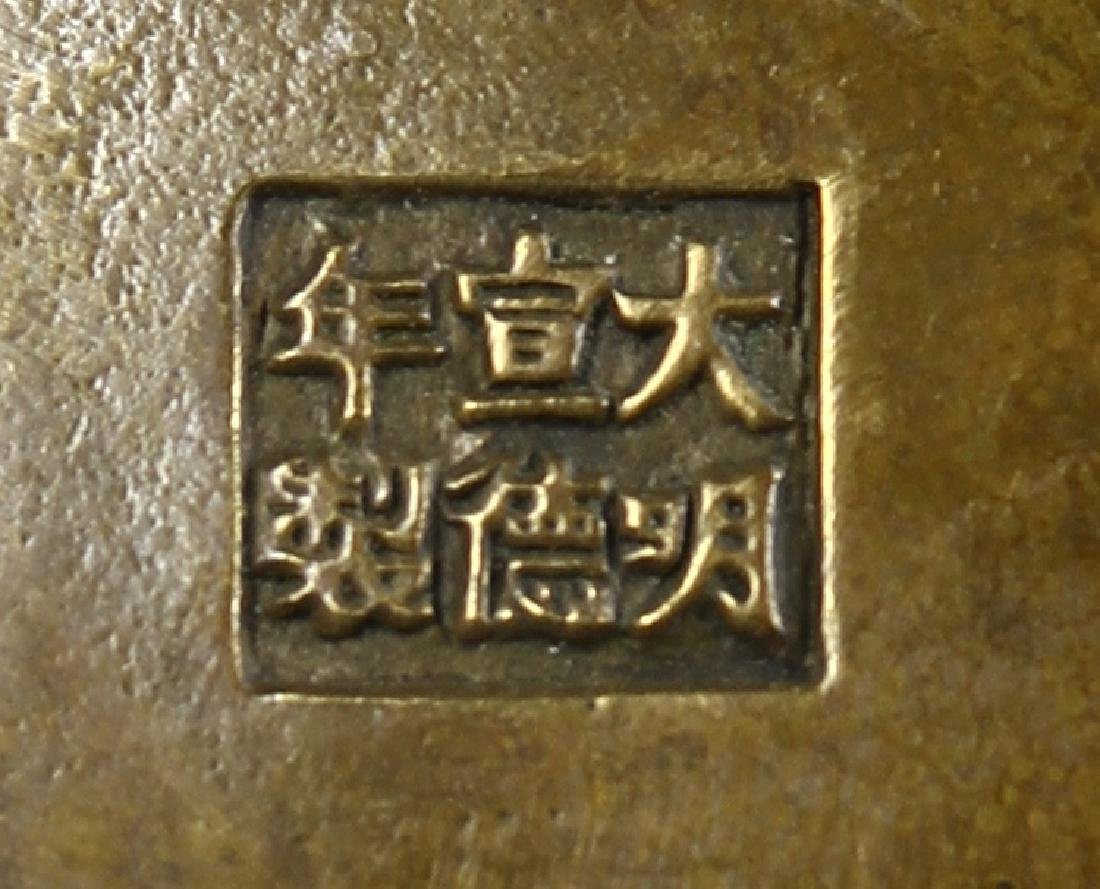 Chinese Brass Tripod Censor - 5