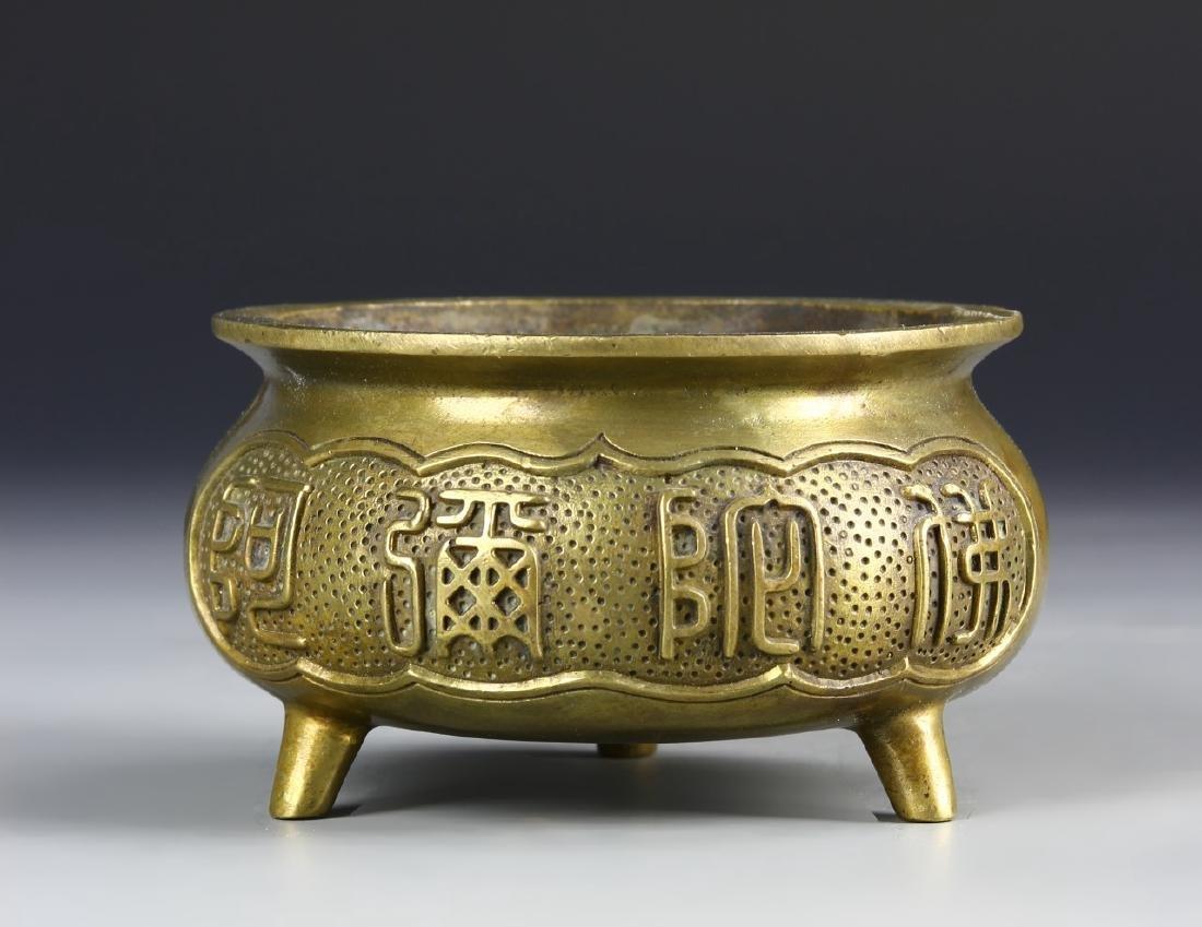 Chinese Brass Tripod Censor