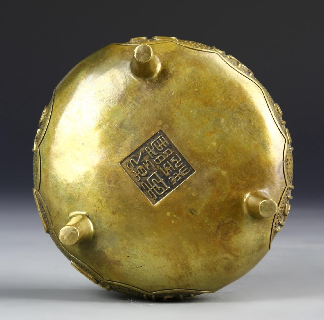 Chinese Brass Tripod Censor - 4