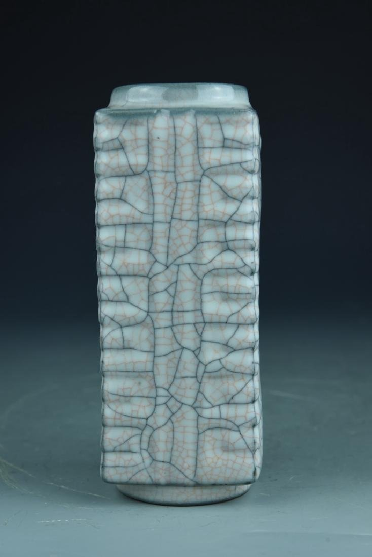 Chinese Lung Yue Yao Cong Vase - 2