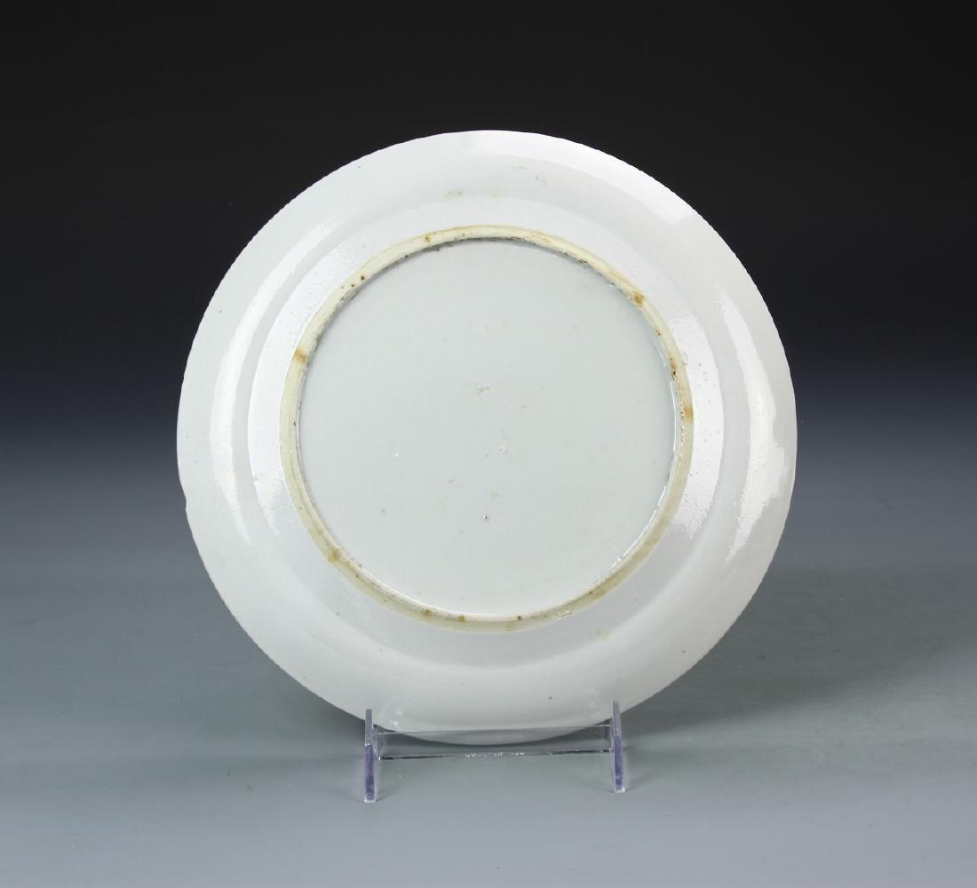 Chinese Rose Mandarin Plate - 2