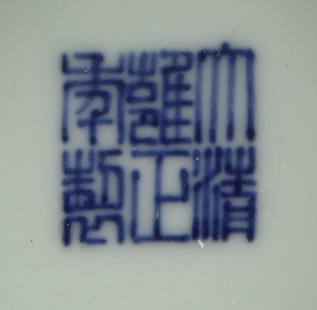 Chinese Blue and White Garlic Head vase - 7