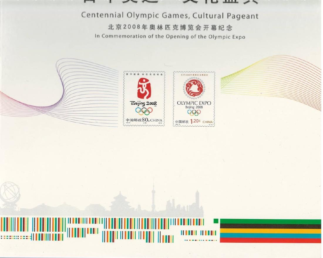 Chinese Olympic Edition Stamps - 3