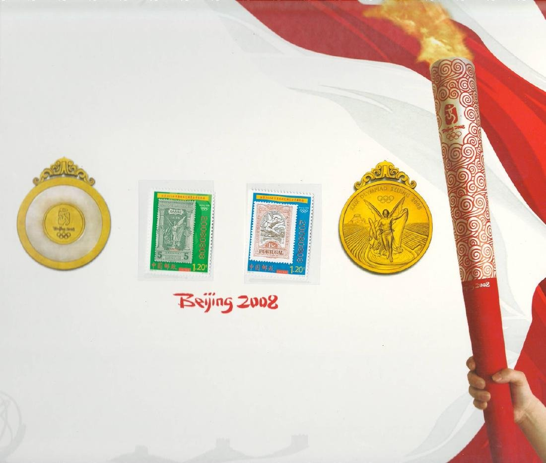 Chinese Olympic Edition Stamps - 6