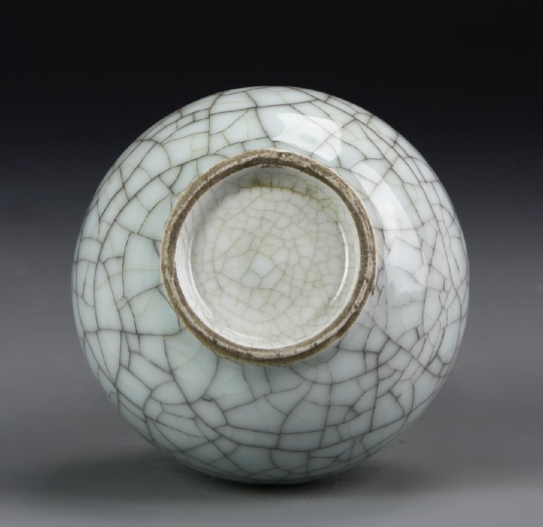 Chinese Guan Yao Tian Qiu Vase - 4