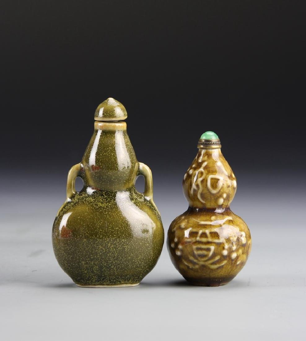 Two Chinese Tea Dust Glaze Snuff Bottles