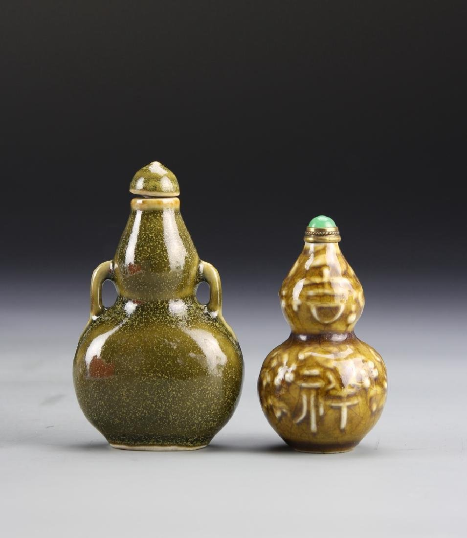 Two Chinese Tea Dust Glaze Snuff Bottles - 2