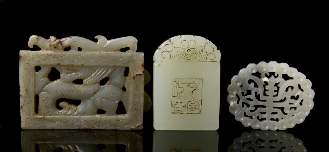 Three Chinese  Jade Pendants - 2
