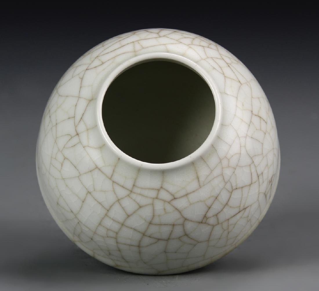 Chinese Long Quan Yao White Water Pot - 3