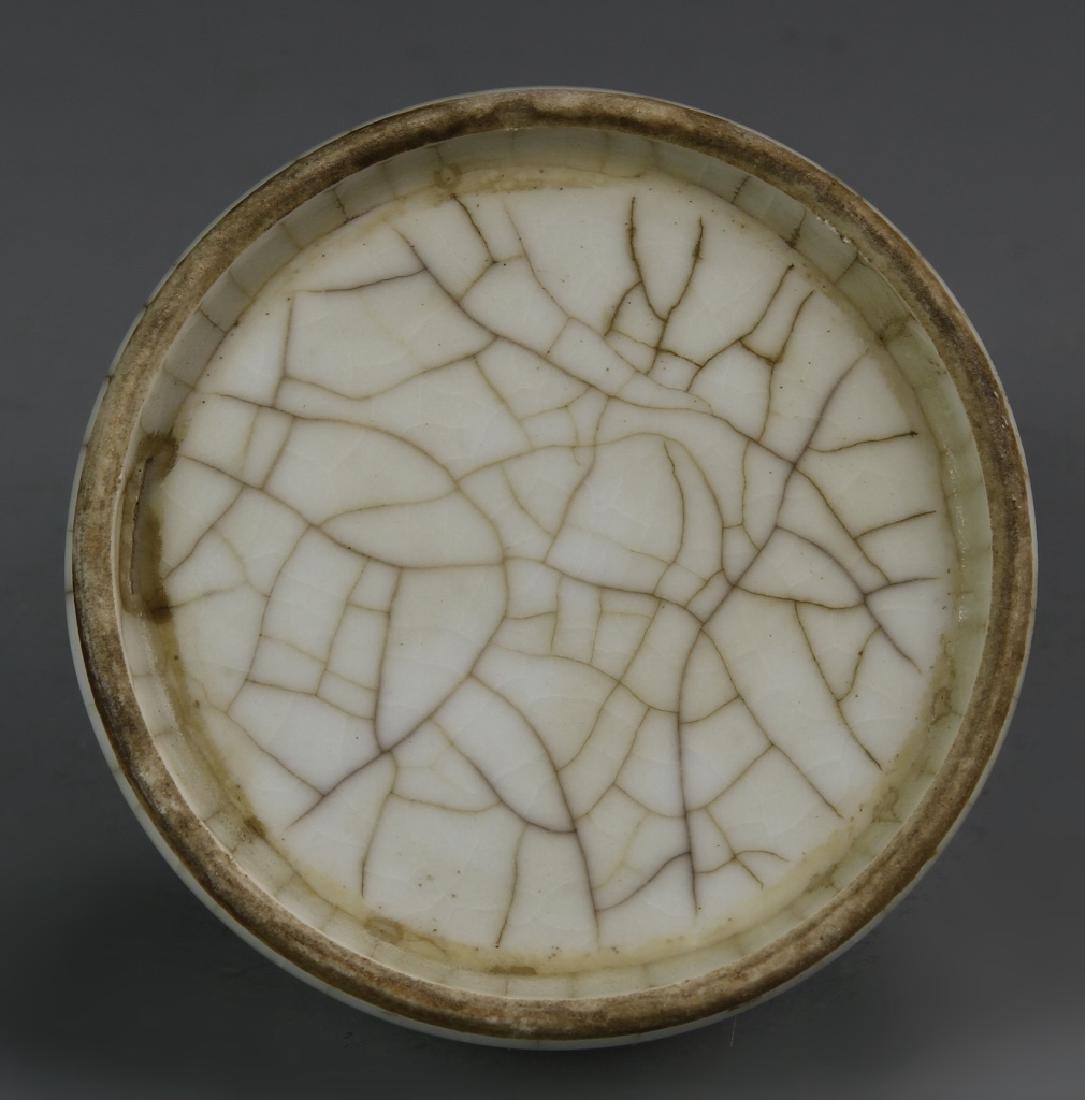 Chinese Long Quan Yao White Water Pot - 4