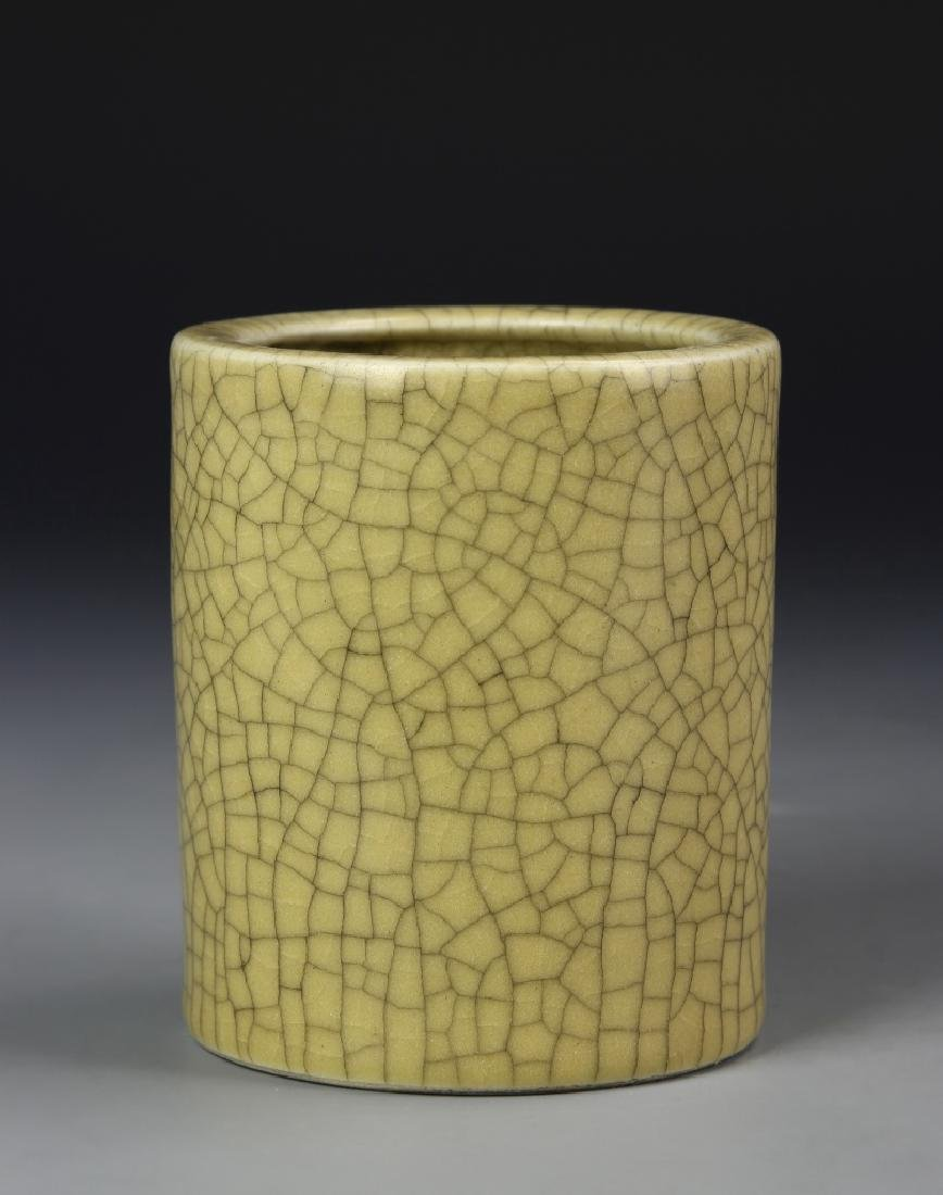 Chinese Geyao Brush Pot