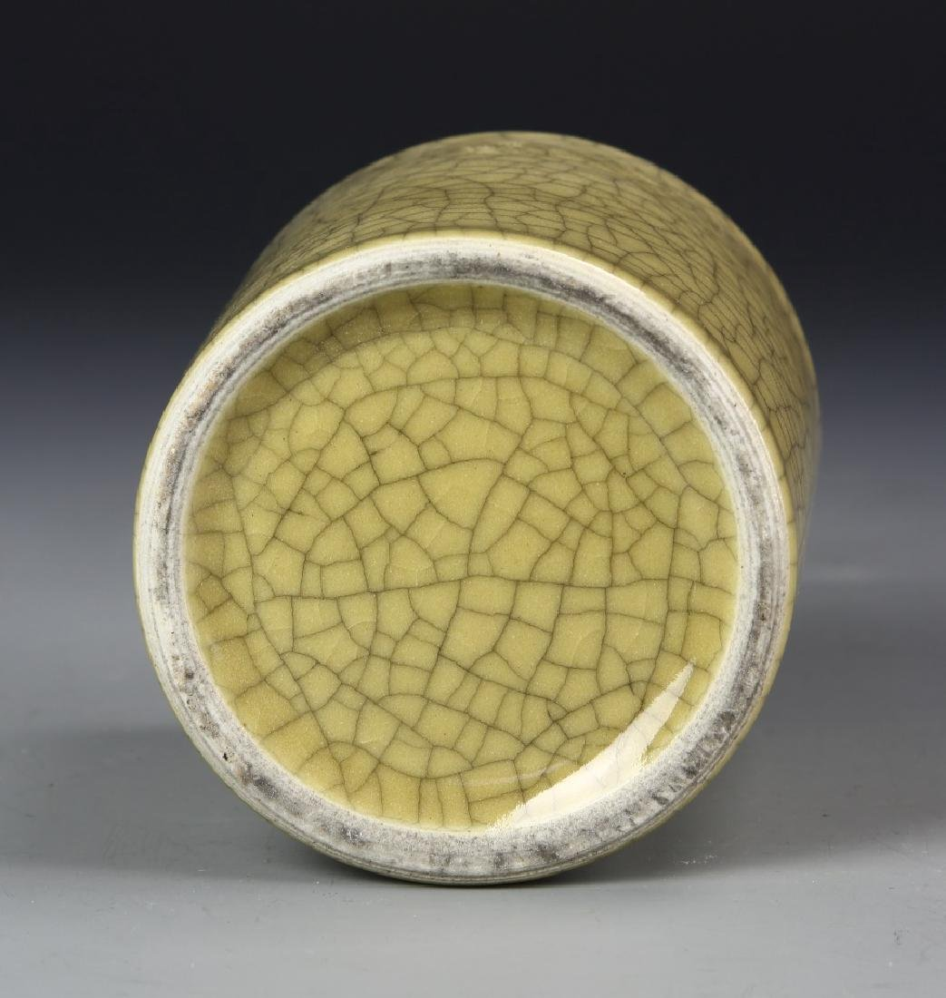 Chinese Geyao Brush Pot - 4