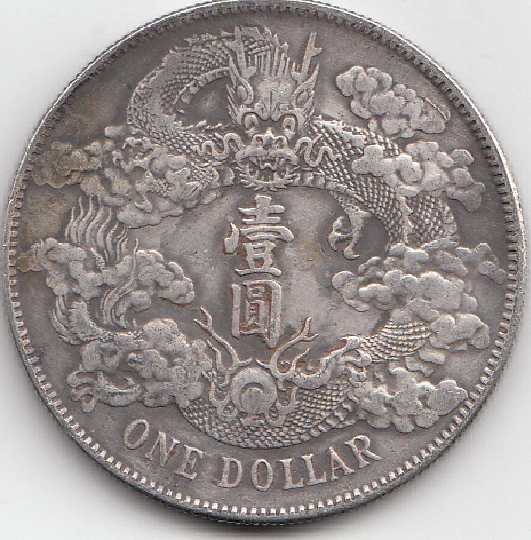 Chinese Metal Coin
