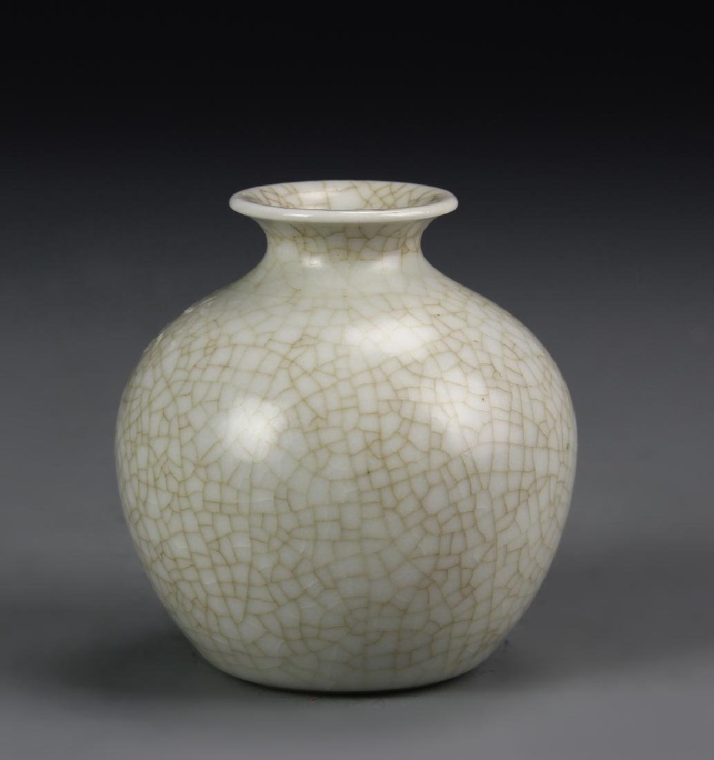 Chinese Longquan Yao White Water Pot - 2