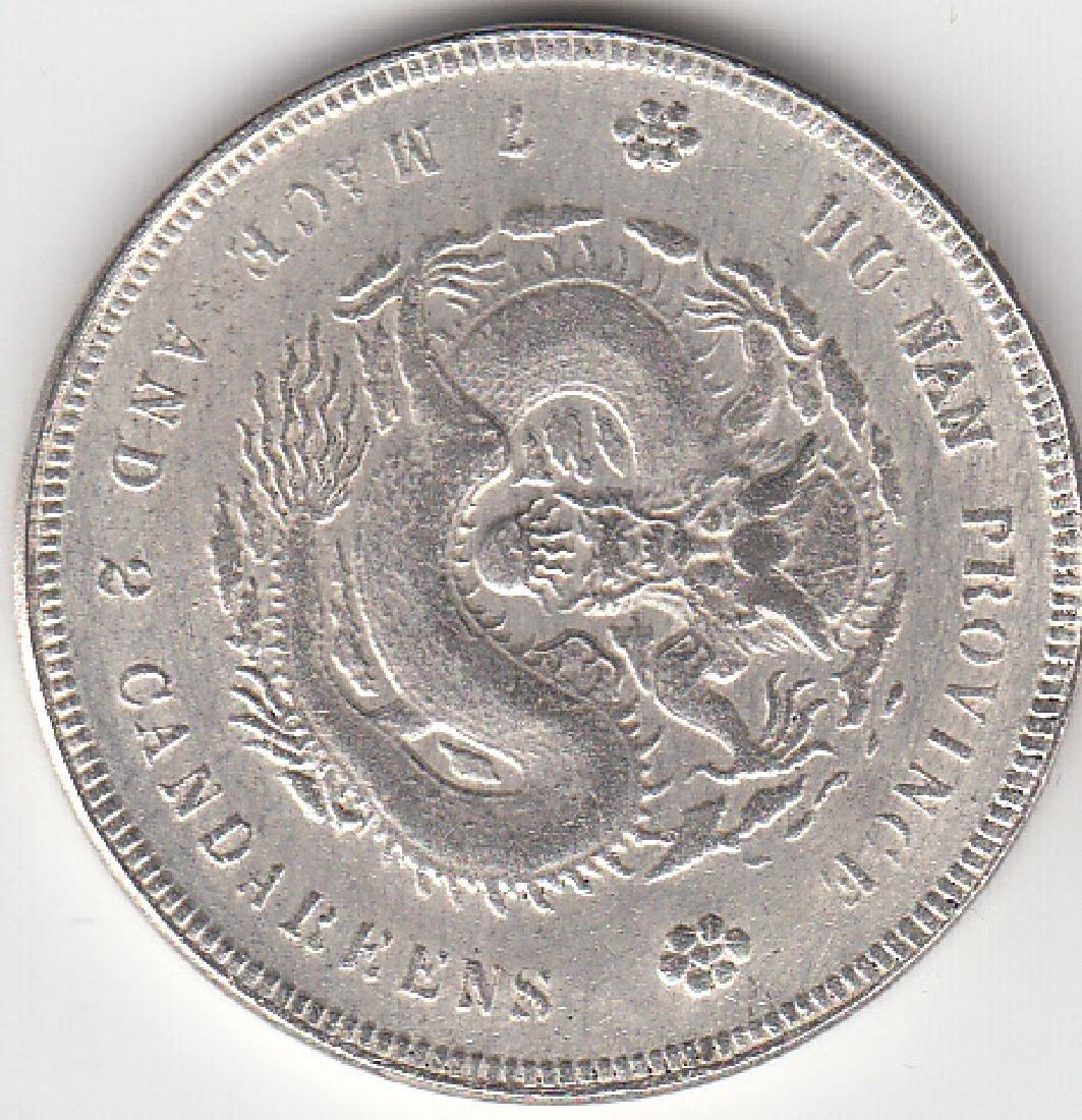 """Chinese Coin """"Xuan Tong Yuan Bao"""", Yunnan"""