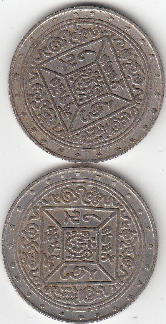 Two Coins