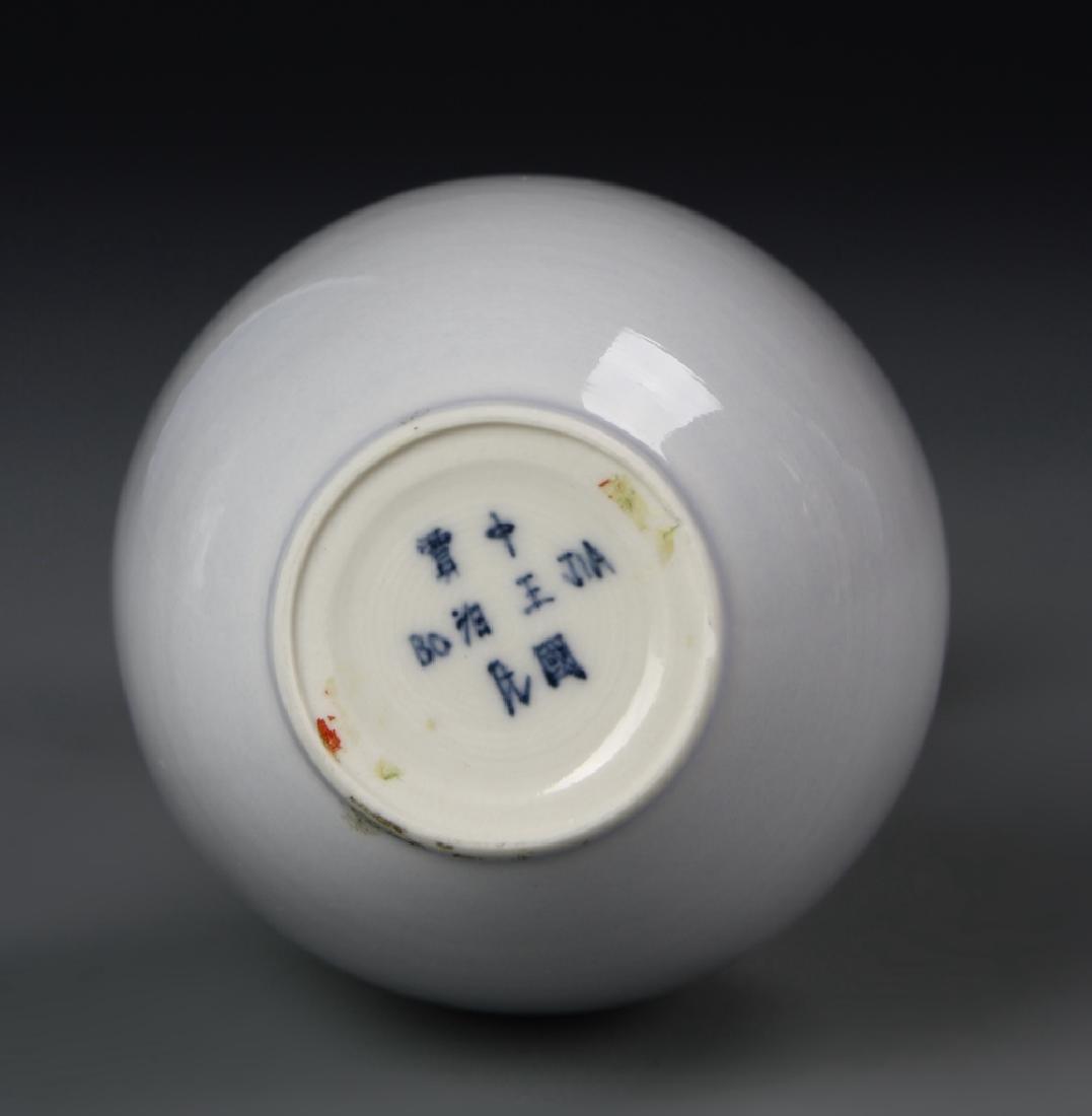 Chinese White Glazed Vase - 4