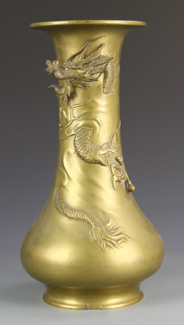 Japanese Brass Dragon Vase