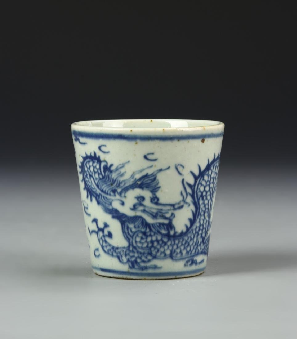 Chinese Blue And White Dragon Cup