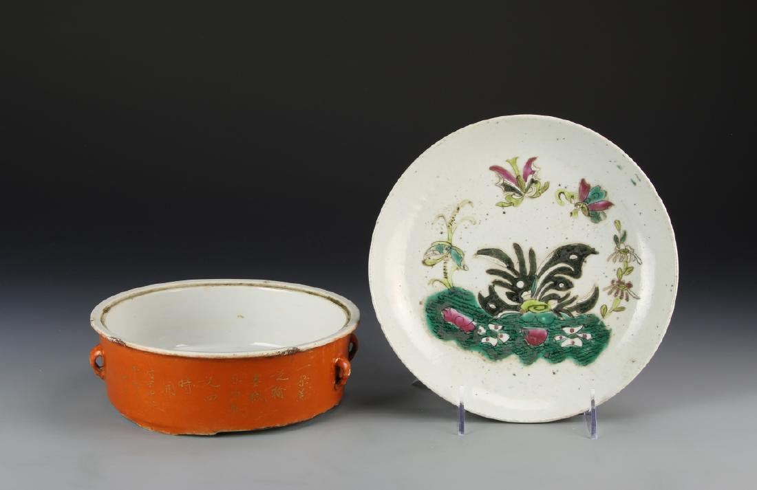 Chinese Famille Rose Plate and Bowl